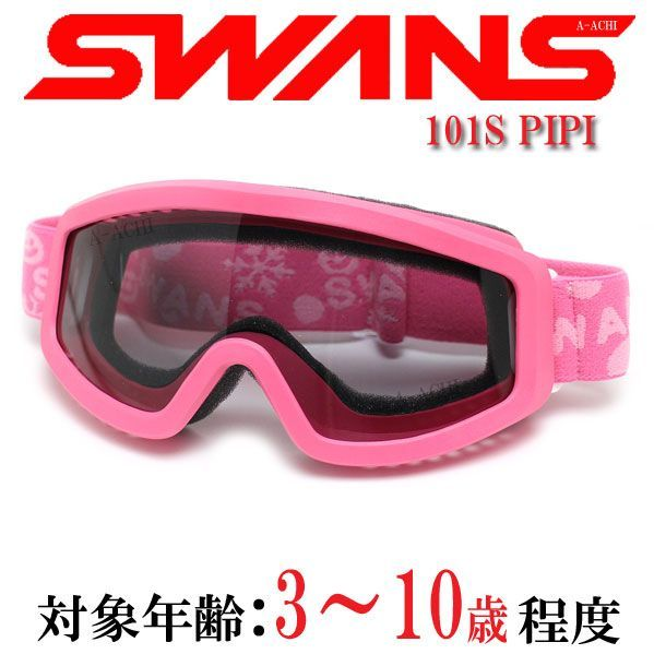 Swans 101S Pink/Pink