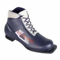 Botas Vega NN75 modrá/šedá