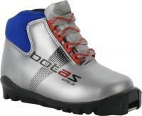 Botas Axtel junior 04 stříbrná/modrá velikost 27
