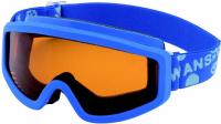 Dětské lyžařské brýle Swans 101S Blue x Orange